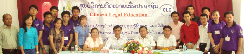 New In-House CLE Law Clinic in Vientiane, Laos