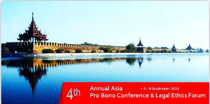2014 Annual Asia Pro Bono Conference & Legal Ethics Forum Banner