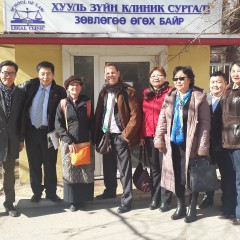 Clinical Legal Education in Mongolia-A Fifteen Year Celebration and Reunion