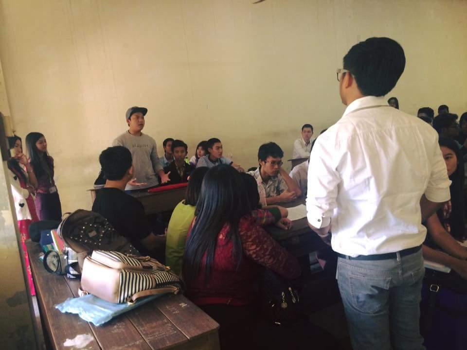 DULSA Discussion Program 1