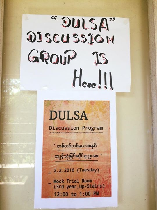 DULSA Discussion Program Poster at DU