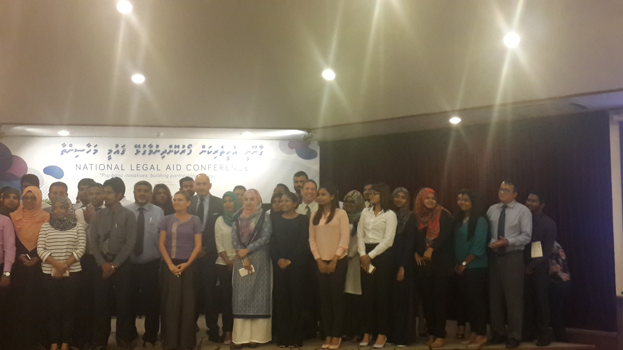 maldives-pro-bono-conf-group-photo