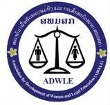ADWLE