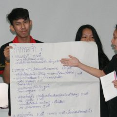 The Beginnings of a CLE Program at Khon Kaen University (KKU)