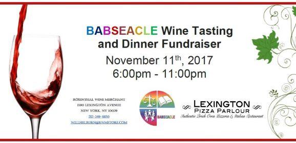 JUSTice WINE Tasting & Fundraiser