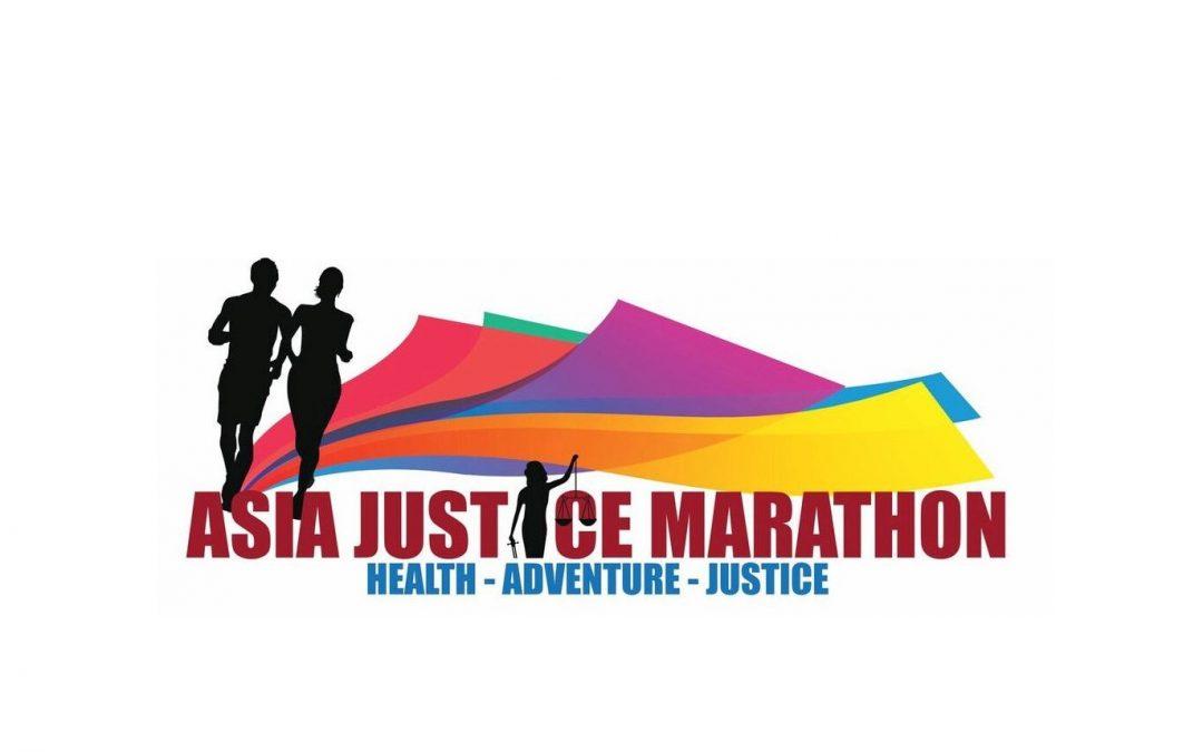10th Asia Justice Marathon (9 Dec 2018)