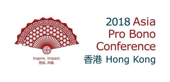 Asia Pro Bono Conference (25 – 27 Oct 2018)